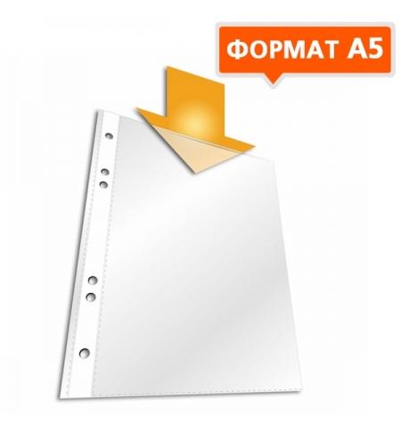 фото: Файл-вкладыш А5 Durable матовый 60 мкм, 25 шт/уп, 2650-19