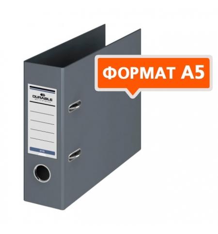 фото: Папка-регистратор А5 Durable серая 70 мм, 3113-10