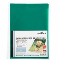 Папка-уголок Durable зеленая, А4, 180мкм, 10шт/уп, 219705