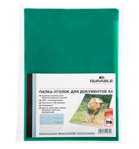 фото: Папка-уголок Durable зеленая, А4, 180мкм, 10шт/уп, 219705