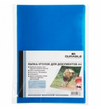 Папка-уголок Durable синяя, А4, 180мкм, 10шт/уп, 219707